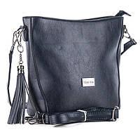Женская сумка клатч W707 blue.Купить сумки клатчи оптом и в розницу дёшево в Украине.