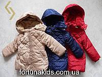 Куртки демисезонные для девочек GRACE 1-5 лет