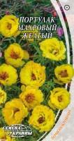 Насіння Квіти Портулак Махровий Жовтий 0,1 г Насіння України