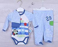 """Комплект детский """"Sport Panda"""" (3 предмета). 3-6-9 месяцев. Голубой. Оптом."""