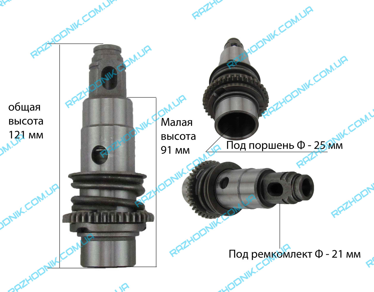 Ствол для перфоратора  Bosch 2-22 (в сборе с бойком)