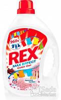 Гель для стирки Rex Колор с ароматом Цветущая сакура, 2,64 л, 40 циклов стирки (9000100786683)