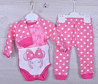 """Комплект детский """"Горошек"""" (3 предмета). 3-6-9 месяцев. Фуксия. Оптом."""