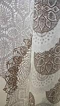 """Комплект штор """"Адея"""" (вышивка) Серая, фото 2"""