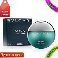 Мужская туалетная вода Bvlgari Aqua pour homme + 10 мл в подарок