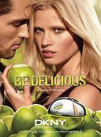 Женская туалетная вода Donna Karan DKNY Be Delicious + 10 мл в подарок