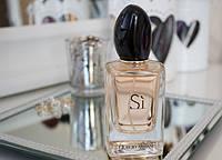 Женская парфюмированная вода GIORGIO ARMANI SI + 10 мл в подарок
