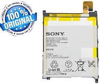 Аккумулятор батарея LIS1520ERPC для Sony Xperia Z Ultra C6802 C6833 XL39h XL36h оригинал