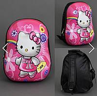 Рюкзак детский ранец от 3-х лет