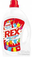 Гель для стирки Rex автомат Колор, 3,96 л, 60 циклов стирки
