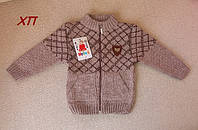 Теплая вязанная кофта на молнии для мальчика на 1 год