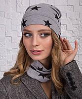 Осенний женский комплект оптом - Звезды - Артикул 2117