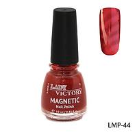 Магнитный лак для ногтей «Magnetic» Lady Victory LMP-44