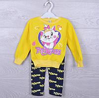 "Костюмчик детский утепленный ""Princess"". 1-4 года. Желтый. Оптом."
