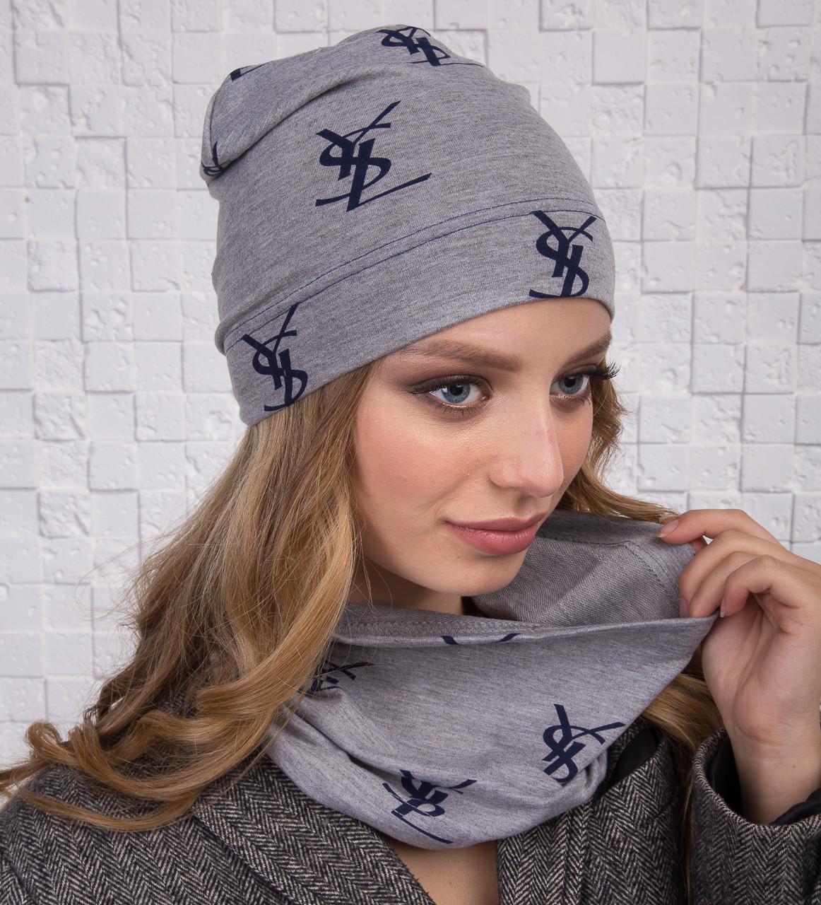 Осенний женский комплект оптом - YSL - Артикул 2117