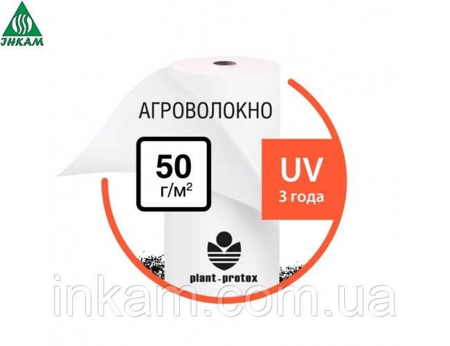 Агроволокно белое плотность 50 г/м2 Plant-Protex