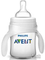 Тренировочный набор с бутылочкой Philips Avent, 120 мл (SCF625/02)