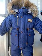 Зимний детский комбинезон Парка для мальчика на 2—,3 года