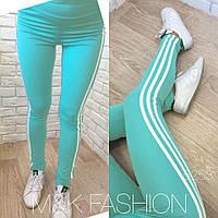 """Лосины женские стильные спортивные """"CrossFit"""". Материал: дайвинг эластик. Разные цвета, размеры."""