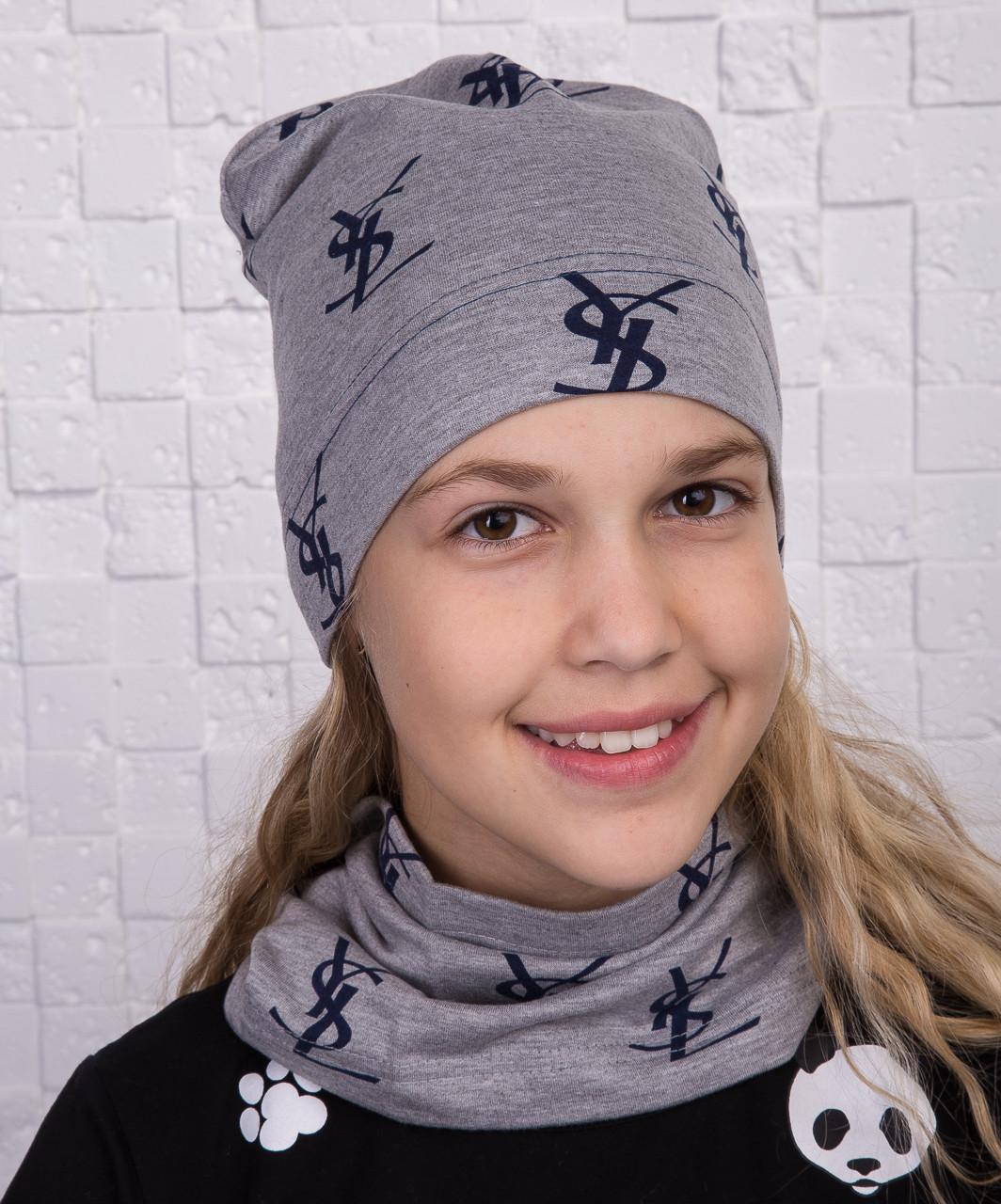 Детский комплект YSL для девочки на осень - Артикул 2117