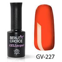 Цветной гель-лак beauty choice professional  GV-227