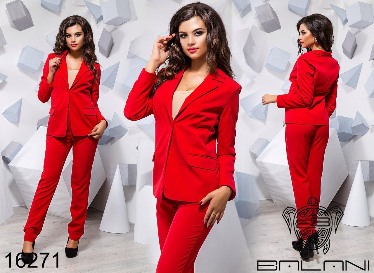 e558ca33d907 Классический женский брючный костюм в расцветках 336 (1432): продажа ...