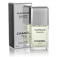 Мужская туалетная вода Chanel Egoiste Platinum + 10 мл в подарок