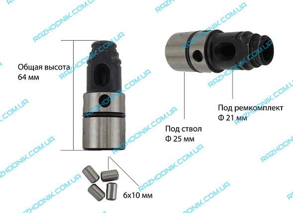 Ствол для перфоратора Bosch 2-26 малый, фото 2