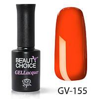 Цветной гель-лак beauty choice professional  GV-155