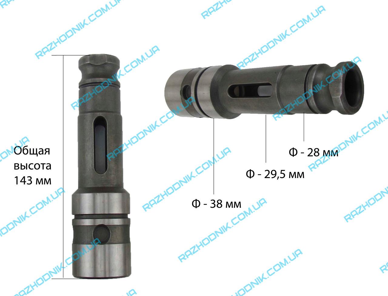 Ствол для перфоратора Bosch GBH 11