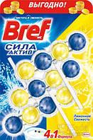 Средство для туалета Bref Сила Актив Лимонная свежесть Триопак, 50 г (9000100753463)