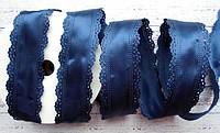 Стрічка атласна 35 мм з ажурним краєм  №10 темно синя