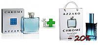 Azzaro Chrome 100 ml + подарочный набор Azzaro Chrome 50 ml