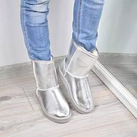 Угги женские Silver 3646, зимняя обувь