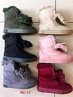 Модные женские ботинки с мехом
