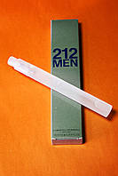 Мини парфюм 212 MEN Carolina Herrera в ручке 10 ml