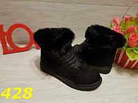 Женские зимние тимберленды черного цвета с опушкой, 36-41р.