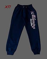 Спортивные штаны Турция на 5, 6, 8 лет, качество супер!!!