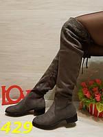 Женские сапоги ботфорты бежево-серого цвета со стразами, 35-40р.