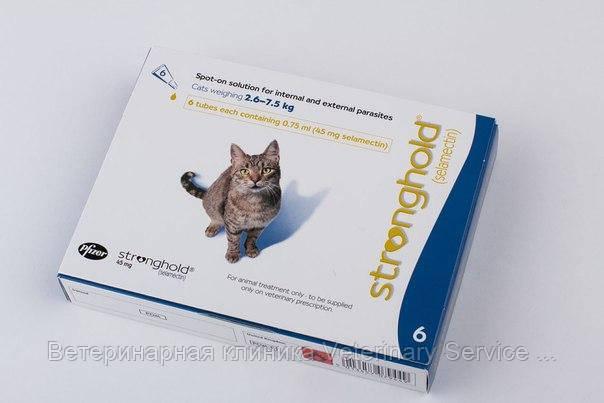 Стронхолд кошка 2,6 - 7,5 кг