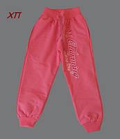 Спортивные штаны Турция на 5, 8 лет, качество супер!!!