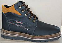 Мужские спортивные ботинки зимние на шнурках, кожаные зимние ботинки мужские от производителя модель ВОЛ46Р