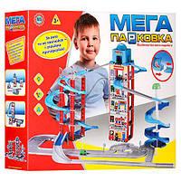 Детский Игровой Гараж-Трэк 922-5 (6 Уровней Парковки, 1 Машинка)