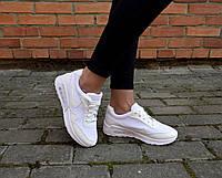 Кроссовки белые Nike Air Max женские