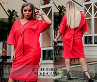 Платье №46142