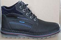Спортивные ботинки мужские зимние на шнурках, зимние ботинки мужские кожа от производителя модель ВОЛ46С