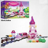 "Конструктор-залізниця 6288A ""Замок мрії"", 83 дет."