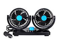 Автомобильный вентилятор AIRG HF-V998