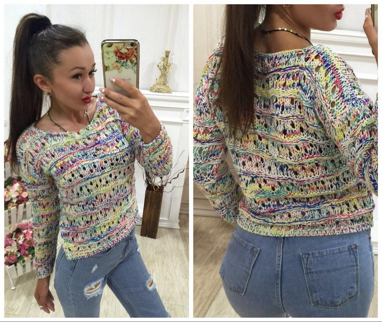 Вязанный цветной свитер. Пр-во Турции.