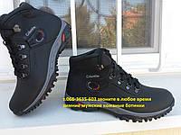 Зимняя мужская обувь Columbia артикул вн 79